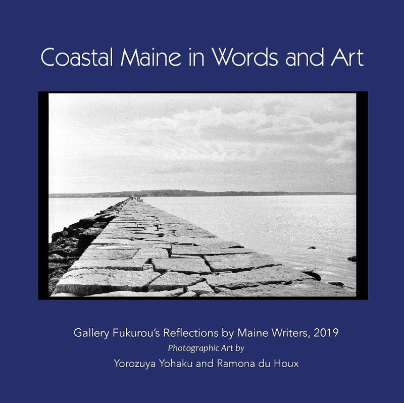 Coastal Maine in Words and Art